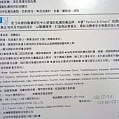 101004 Rohto 樂敦製藥 肌研 極潤完美多效凝露 100功克 & 80公克補充包 日本製造 899 05.jpg