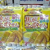 101142 Bourbon  Rice Cracker 北日本濃郁起司及玉米濃湯仙貝 4包共288公克 249 02.jpg