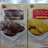 101376 Bourbon  Combo Cookies  北日本巧克力&鮮奶油綜合餅乾 120公克x4包 289 02.jpg