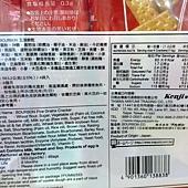 101377 Bourbon  Grains Cracker北日本五穀餅乾 140公克x4包 269 04.jpg