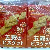 101377 Bourbon  Grains Cracker北日本五穀餅乾 140公克x4包 269 02.jpg
