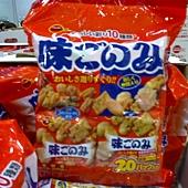 101551 Bourbon  Ajigonomi Snack 北日本十味綜合豆果子 20包共450公克 299 02.jpg