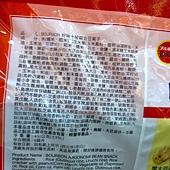 101551 Bourbon  Ajigonomi Snack 北日本十味綜合豆果子 20包共450公克 299 03.jpg