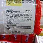 101551 Bourbon  Ajigonomi Snack 北日本十味綜合豆果子 20包共450公克 299 05.jpg