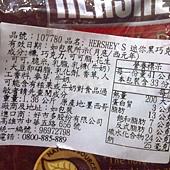 107780 Hersheys 迷你黑巧克力塊 3種口味 美國產 1.36公斤 375 03.jpg