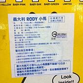 99881 義大利 18吋充氣跳跳馬 承重200公斤 粉藍兩色 附打氣筒 1699 09.jpg