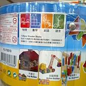 100801 班恩傑尼 128件彩色積木組 2歲以上 泰國製  899 07.jpg
