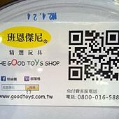 100801 班恩傑尼 128件彩色積木組 2歲以上 泰國製  899 09.jpg