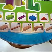 100801 班恩傑尼 128件彩色積木組 2歲以上 泰國製  899 04.jpg