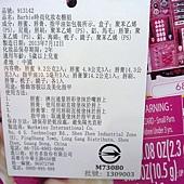 913142 Barbie Fashion Wardrobe 芭比時尚化妝衣櫥組 5歲以上 649 04.jpg