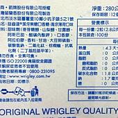 65236 Wrigleys Extra 益達潔牙無糖口香糖 - 清涼薄荷口味 28公克x10袋 273 03.jpg