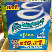 95826  Wrigleys Airwaves 超涼無糖口香糖 超涼薄荷口味  36公克x11袋 345 02.jpg