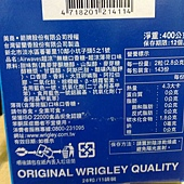 95826  Wrigleys Airwaves 超涼無糖口香糖 超涼薄荷口味  36公克x11袋 345 03.jpg