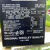 95827 W95827 Wrigleys Airwaves 極酷嗆涼口香糖 36公克x11袋 345 03.jpg