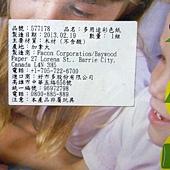 577178 Pacon Constratruction Paper 多用途美工彩色紙 每張22.9x30.5公分 共12種顏色 648張 加拿大製 329 03.jpg