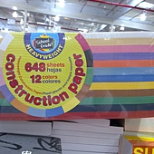 577178 Pacon Constratruction Paper 多用途美工彩色紙 每張22.9x30.5公分 共12種顏色 648張 加拿大製 329 04.jpg