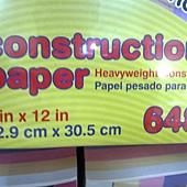 577178 Pacon Constratruction Paper 多用途美工彩色紙 每張22.9x30.5公分 共12種顏色 648張 加拿大製 329 05.jpg