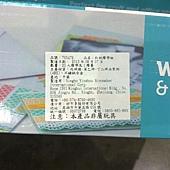 705476 Washi  Tape with Dispenser Set 和紙膠帶組 附膠台 729 03.jpg