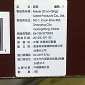99124 Meyer 美亞經典五層不鏽鋼炒鍋 38公分含蓋 不鏽鋼等級 SUS304 18-10 2599 04.jpg