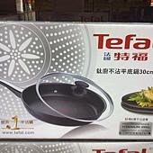 95847 Tefal 法國特福 Reference 鈦廚系列  不沾平底鍋30公分含蓋 1365 02.jpg