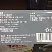 95847 Tefal 法國特福 Reference 鈦廚系列  不沾平底鍋30公分含蓋 1365 04.jpg