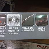 95847 Tefal 法國特福 Reference 鈦廚系列  不沾平底鍋30公分含蓋 1365 05.jpg