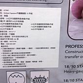 673981 Kirkland Signature 不鏽鋼鍋具13件組腹部鏽鋼蓋(平底鍋除外) 泰國製 5999 03.jpg