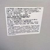 701532 Berndes 寶迪 陶瓷塗層不沾鍋具 7件組 德國製 11399 05.jpg
