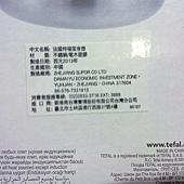 48649 Tefal 法國特幅 不鏽鋼笛壺 2.5公升 適用於電磁爐 579 04.jpg