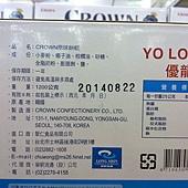 67640 Crown Yo  Long 優龍原味餅乾 每盒48包1200公克 韓國產 239 03.jpg