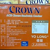 75092 Crown Yo  Long ACE 優龍皇冠起司夾心餅乾 48包750公克 韓國產 269 03.jpg