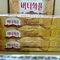 95373 Crown 奶油鬆餅 每組316公克x3盒  韓國產 289 03.jpg