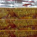 95373 Crown 奶油鬆餅 每組316公克x3盒  韓國產 289 04.jpg