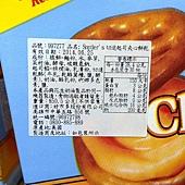 997277 Snyders Of Hanover 切達起司夾心餅乾餅 每盒30入共850公克 299 04.jpg