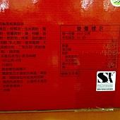 99169 Koloko Pea Crackers 可樂果豌豆酥 經典蒜味 每盒8袋共1280公克 台灣產 249 03.jpg