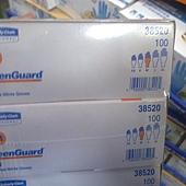 101420 Kleenguard Nitrile G10靈巧貼合丁晴食品級處理手套 一次性使用 每組100入x3盒 尺寸M 499 02.jpg
