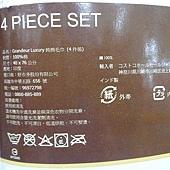 597006 Grandeur 印度進口純棉毛巾四入 40x76公分 6色 印度製275 06.jpg