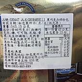 530447 Ghrardelli 黑巧克力綜合包 三種巧克力 543公克 415 04