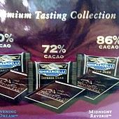 530447 Ghrardelli 黑巧克力綜合包 三種巧克力 543公克 415 03