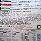 78167 Meiji 明治 MeltyKiss 巧克力 冬季限定 - 三種類  奶油巧克力 草每 抹茶 315公克 日本製 299 04.jpg
