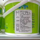97391 Pink Solution Natural 環保天然清潔劑家庭組 寶寶樂2公升 保存五年 加拿大製造 799 02.jpg