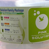 97392 Pink Solution Natural 環保天然清潔劑家庭組 寶寶樂1000毫升+媽媽愛500毫升+爸爸棒75公克 保存五年 加拿大製造 999 03.jpg