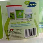 97392 Pink Solution Natural 環保天然清潔劑家庭組 寶寶樂1000毫升+媽媽愛500毫升+爸爸棒75公克 保存五年 加拿大製造 999 05.jpg
