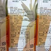 47355 Acres Medley Fruit Juice 綜合水果果汁 每組1000毫升1公升x6 原汁含有率 99.97% 南非製 339 03.jpg
