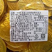 76990 Belgian 比利時金幣巧克力 1公斤 荷蘭製 399 04.jpg