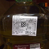 581318 Kirkland Signature Mediterranean Blend Oil 地中海式調和油調合油 3公升 美國製 399 03.jpg