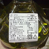 597041 Kirkland Signature Grapeseed Oil 葡萄籽油 2公升 美國製 349 03.jpg