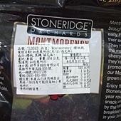 719393 Stoneridge Orchard Montmorency 櫻桃乾 454公克 美國製 339 04.jpg