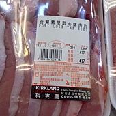 4136 Pok Loin Yakiniku 台灣豬里肌心燒肉片 每公斤219 每包350-500  冷藏 05.jpg