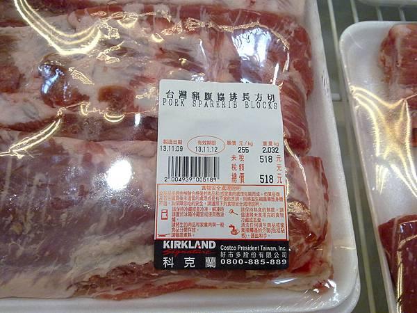 4939 Pork Sparerib Blocks 台灣豬腹協排長方切  每公斤255 每包500~650 冷藏 03.jpg